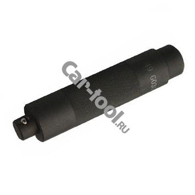 Специальная рукоятка для монтажа пыльников Car-Tool CT-B047