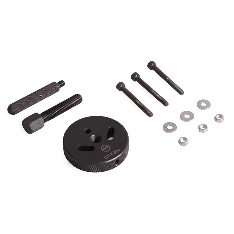 Съемник маховика Suzuki RM80 и RM85 Car-Tool CT-K369
