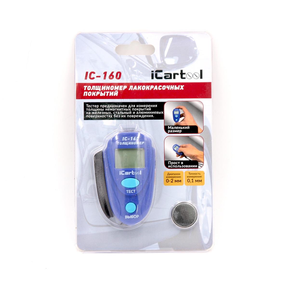 Толщиномер лакокрасочных покрытий iCartool IC-160