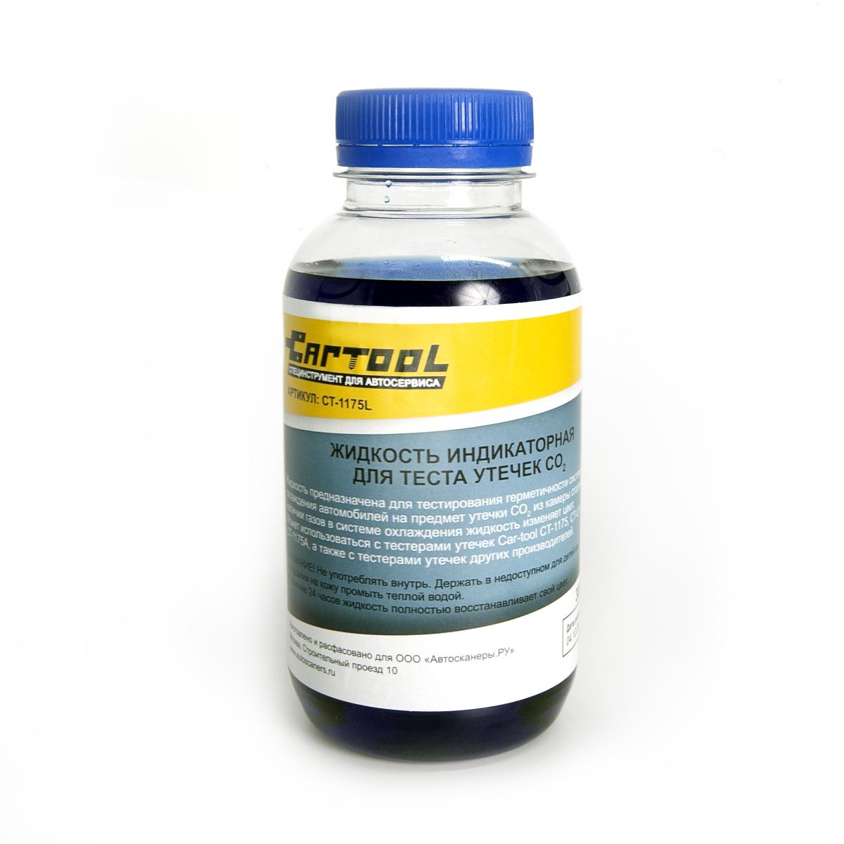 Жидкость индикаторная для теста утечек CO2 0,3л Car-Tool CT-1175L