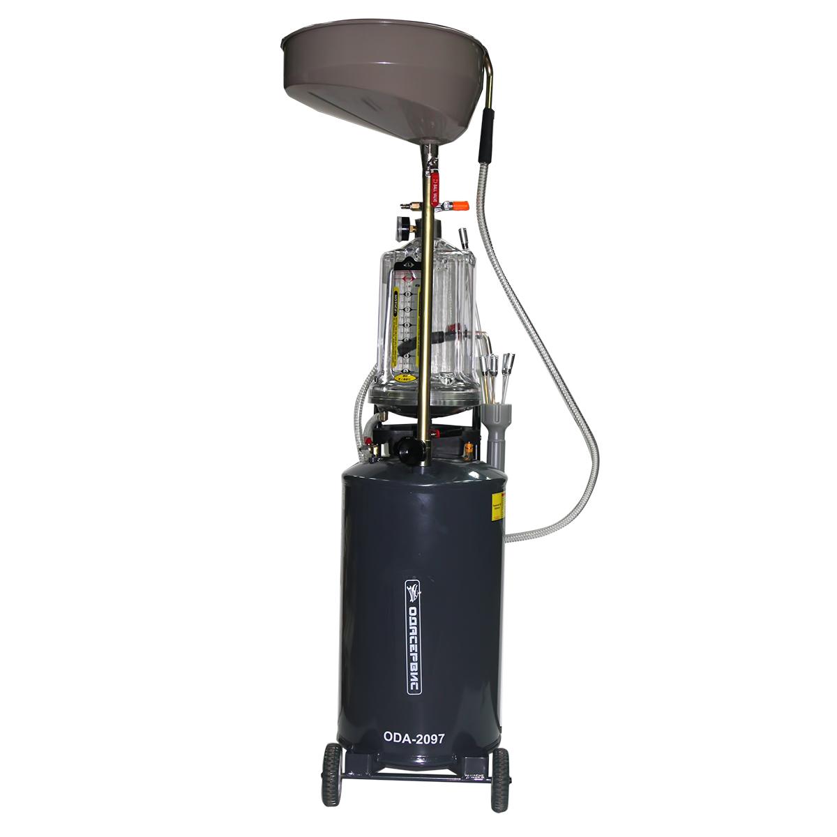 Установка для слива масла с колбой и щупами ОДА Сервис ODA-2097