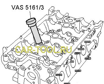 Специнструмент VAS 5161-3 испольузется дляснятия клапаов.